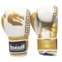 MORGAN SPARTA BOXING GLOVES