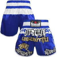 Morgan Elite Muay Thai Shorts[Small]