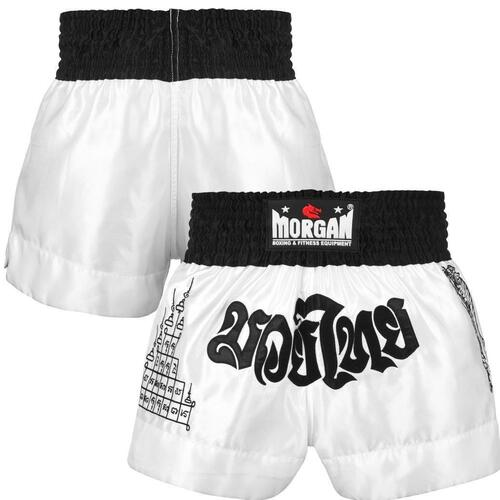 Morgan White V2 Tiger Muay Thai Shorts [Medium]